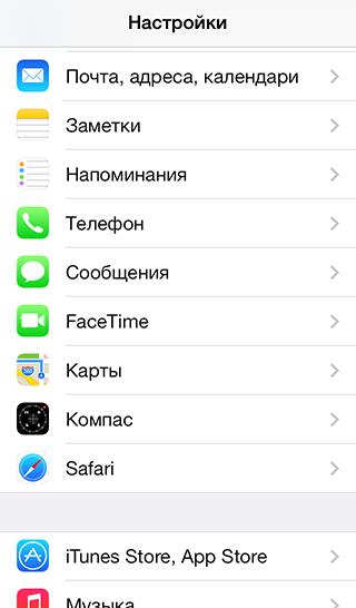 яндекс почта скачать приложение на айфон - фото 9
