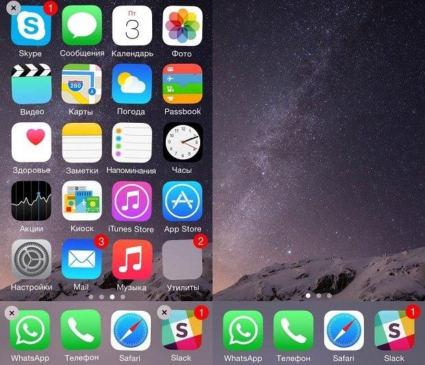 Создание снимка экрана iPhone, iPad и iPod touch - Служба 43