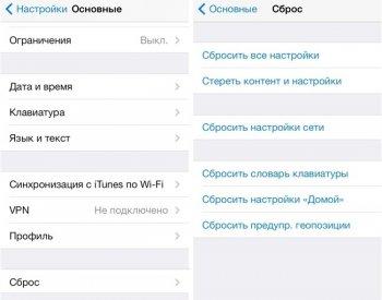 Как восстановить заметки на айфоне