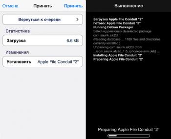 Как пользоваться Cydia на iPhone и iPad