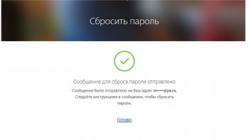 Как узнать Apple ID (свой)